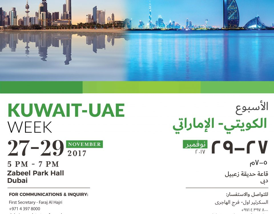 Kuwait Business Council invites social innovators and