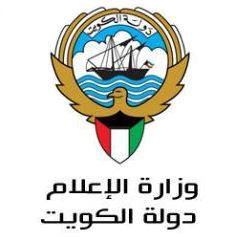 95_Ministry-Of-Information-Moi-Kuwait-Logo1_-_Qu80_RT1600x1024-_OS240x237-_RD240x237-