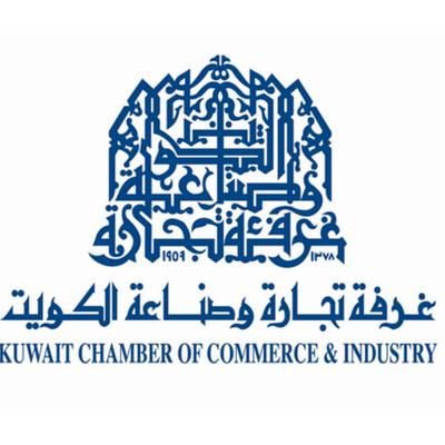 Chamber_logo_400x400